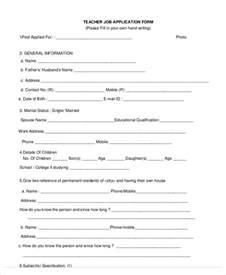 application form exles