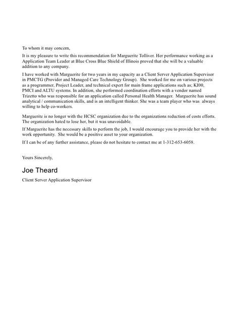Reference Letter By Supervisor reference letter from supervisor