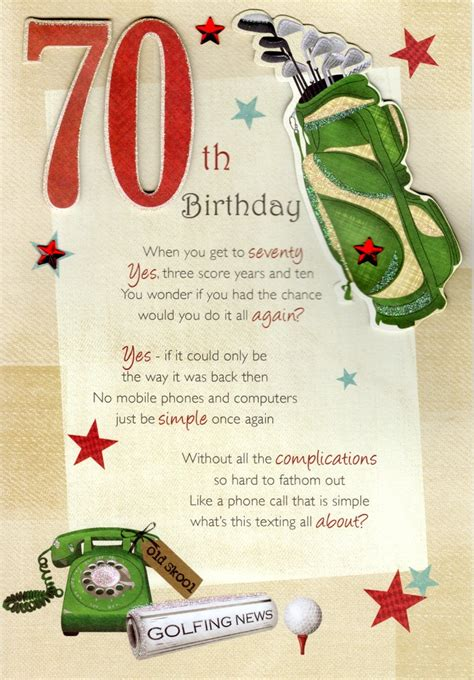Verse For 70th Birthday Card 70th Happy Birthday Greeting Card Cards Love Kates