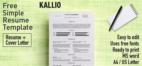 simple letter template microsoft word kallio simple resume word template docx