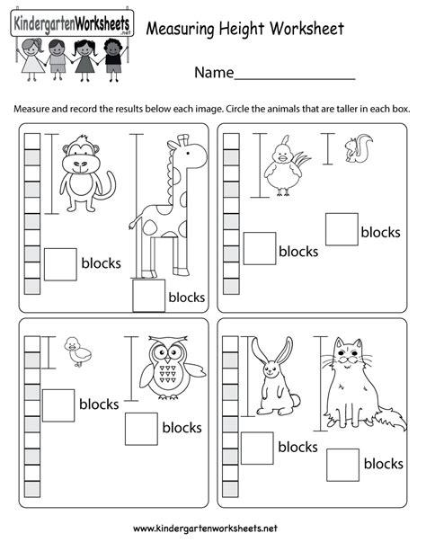 kindergarten activities measurement free printable measuring height worksheet for kindergarten