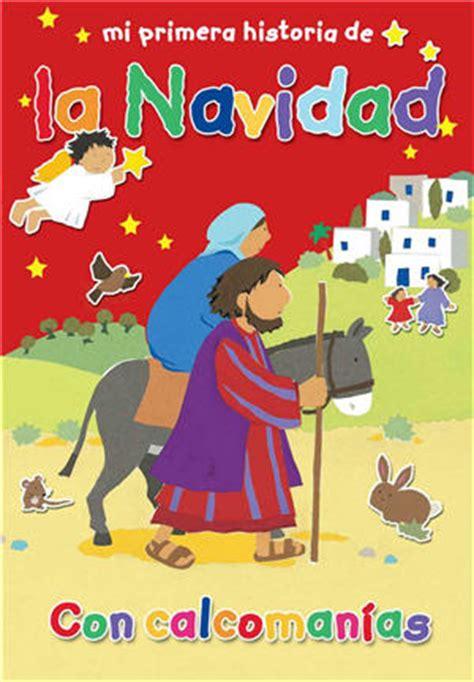 libro historia de la navidad guatemala libreria bautista ni 241 os mi primera historia de la navidad actividades y dinamicas