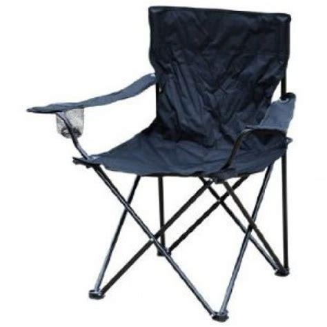 folding cing fishing picnic cup holder chair uk