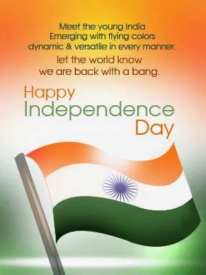 happy independence day poems prayers speech  hindi