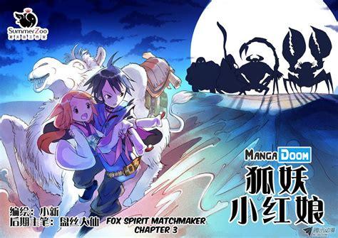3 anime drama romantis akan tayang musim panas 2017 gwigwi
