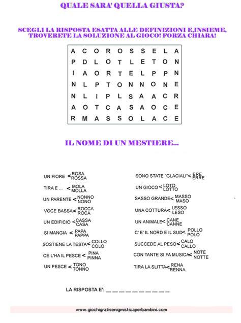 trova parole con le lettere crucipuzzle doppie chiara enigmistica per bambini e ragazzi