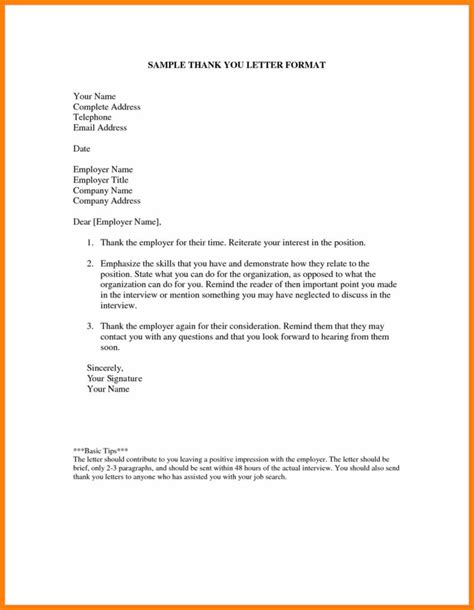 Donation Letter For Expenses 100 100 Letter With Charity Donation Squarespace Help Using The Donation Block Resume