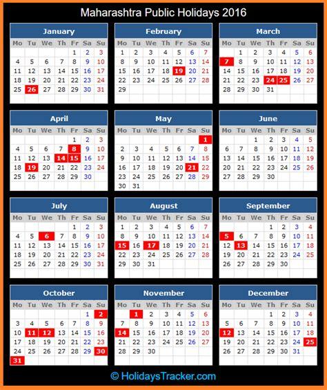 Calendar 2018 Deepavali Diwali In 2016 Calendar Calendar Template 2016