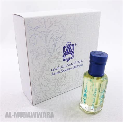 Parfum Abdul Samad Al Qurashi 12ml hala december by abdul samad al qurashi luxury
