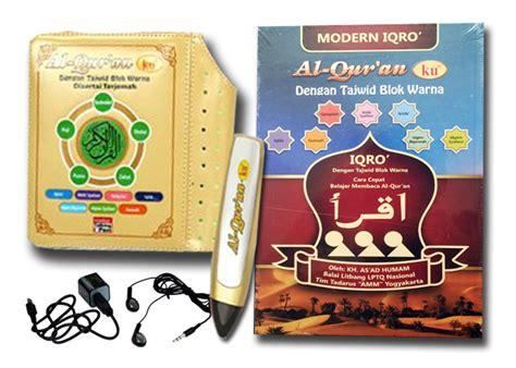 Al Quranku Terjemah Saku al quranku saku terjemah epen agen al quran epen