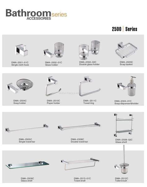bathroom accessories catalogue bathroom accessories purchasing souring agent ecvv com