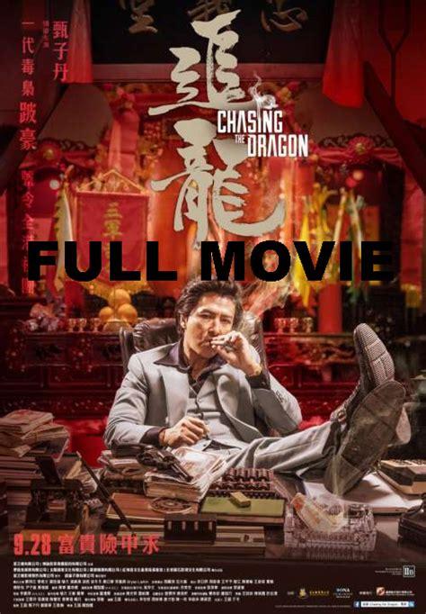 film bioskop visions chasing the dragon full movie