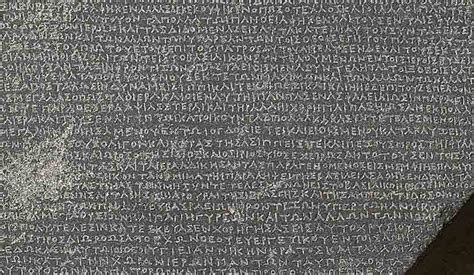 rosetta stone facts bbc primary history world history rosetta stone