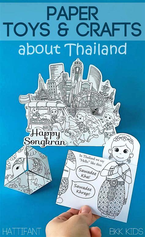 thailand crafts for hattifant s thailand paper crafts and toys hattifant