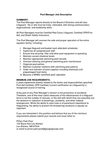 Best Photos of Lifeguard Resume Examples   Lifeguard
