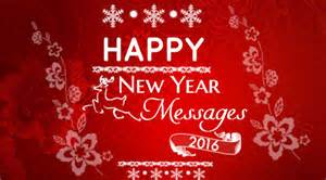happy new year text messages wishes greetings and sms