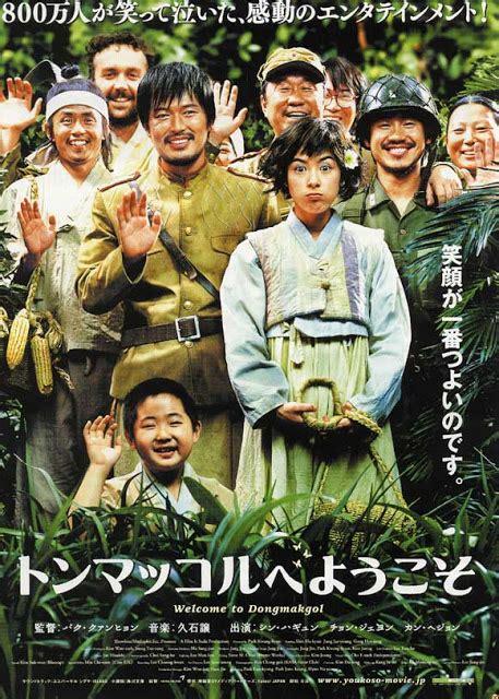 film perang colosal terbaik daftar film perang korea terbaik rekomendasi movie