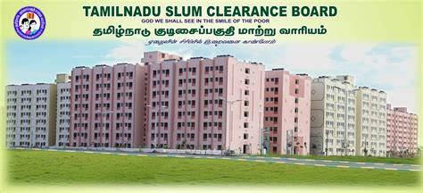 Government For Mba Freshers In Tamilnadu by Freshers Tamil Nadu Slum Clearance Board Junior