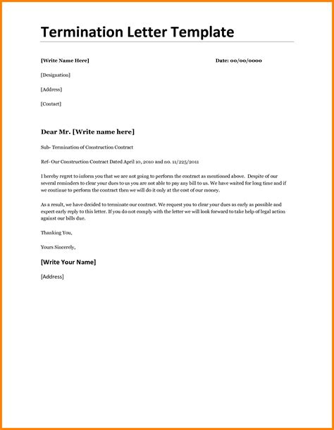 general termination letter sales slip template