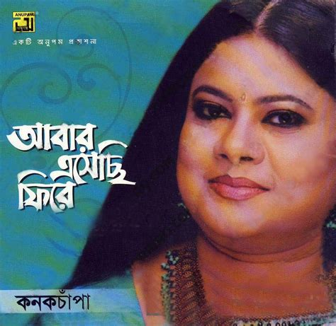 Meme Indians Mp3 Song Download - indian bangla song download free mp3 contentmemo