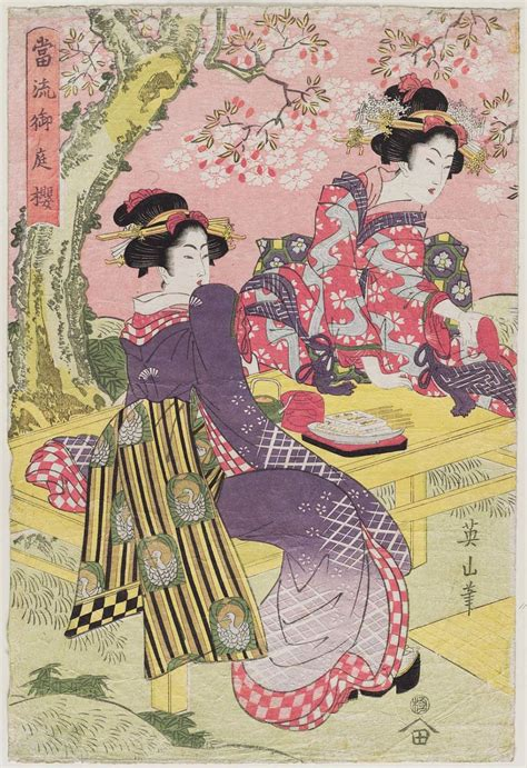 libro japanese prints ukiyo e in 1000 images about japanese art on woodblock print highlights and ohara koson