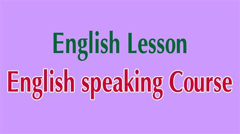 online tutorial for english speaking free download english video lessons