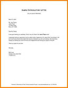 7 self introduction email janitor resume