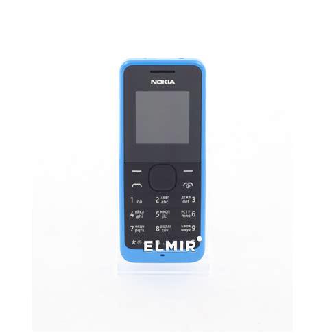 Nokia 105 Handphone Cyan nokia 105 images