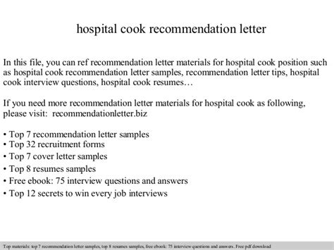 Sap Security Consultant Resume Samples by Hospital Cook Recommendation Letter