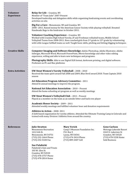 Oif Resume Definition Education Field Experience Resume Writing Chainimage