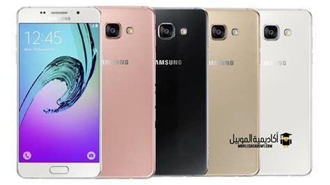 Samsung A3 A5 A7 2016 A8 J5 Ac Milan White Logo Casing Cover samsung galaxy a5 2016