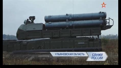 Anti Air russian armed forces officially receive newest buk m3 anti