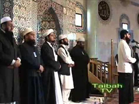 download mp3 full album rahmat kartolo download mustafa jaane rehmat pe laakhon salaam video mp3