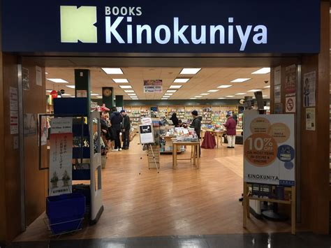 libreria webster kinokuniya san francisco 362 photos 439 avis