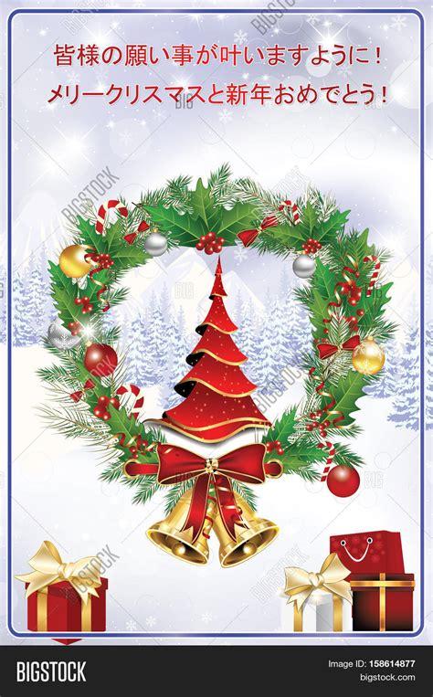 business greeting card winter image photo bigstock