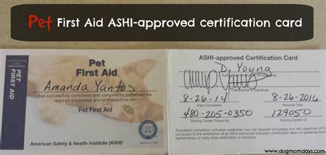 ashi certification card template 1 national pet aid awareness month becoming certified