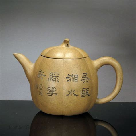 See Tea Pot Light Brown 68 best yixing pottery from bidamount images on
