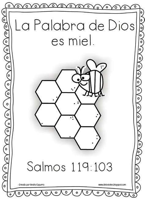 acercando a los ni 241 os a dios diciembre 2010 material para escuela dominical dibujos de la biblia