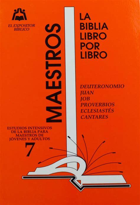 libro hand job a catalog libro 7 deuteronomio juan job proverbios eclesiast 233 s cantares maestro
