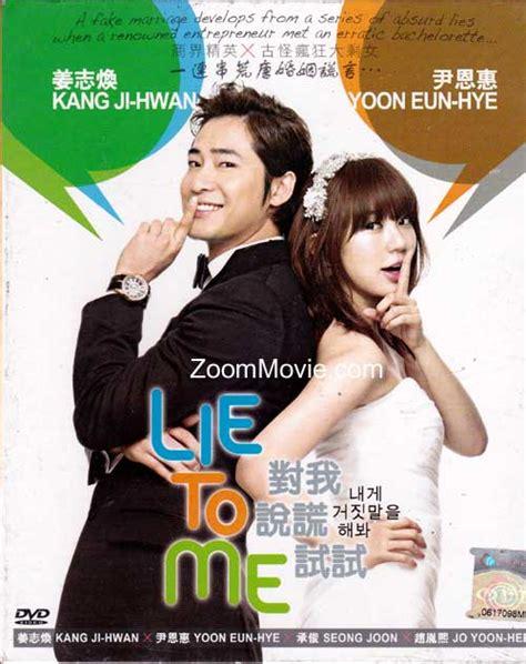 film drama korea lie to me episode 1 lie to me dvd korean tv drama 2011 episode 1 16 end