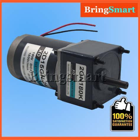 reversible electric motor 2d15gn 24 12 volt dc gear motor 24v dc electric motor