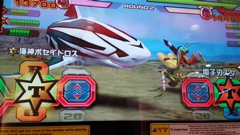 Strong Animal Kaiser strong animal kaiser s5 mcg vs jun hong 2