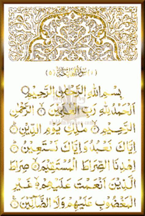 wallpaper ayat al qur an bergerak trending hari ini gambar dp bbm ayat ayat al qur an