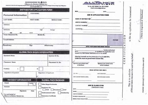 AIM GLOBAL LOCAL PACKAGE FORM   Alliance In Motion Global, Inc.