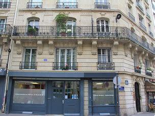 Cabinet Dentaire 18 by Plan D Acc 232 S Au Cabinet Dentaire Du Dr Rubin Soudry 224 18