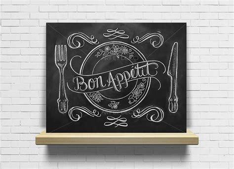 Papier Peint Adhésif Mural 5672 by Stickers Cuisine Noir