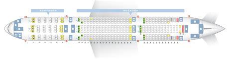 emirates plane seating emirates seat map my blog