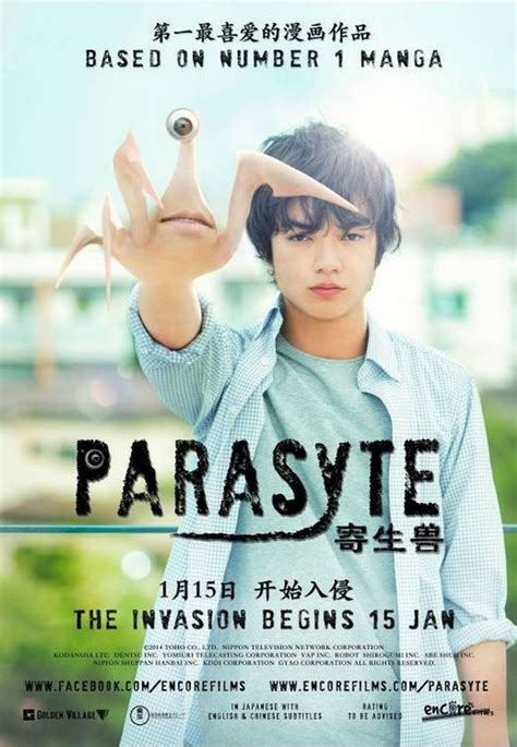 film action sub indo download kiseijuu parasyte live action bd 2015 subtitle