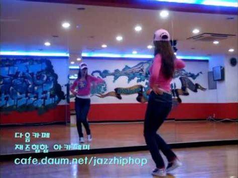 tutorial dance snsd snsd oh dance tutorial youtube