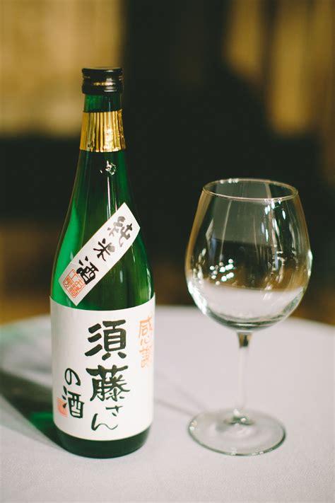 traditional japanese wine  sake ceremony